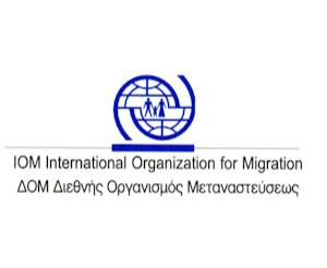 Παροχή εκπαίδευσης και εποπτείας στο προσωπικό του ΔΟΜ που εργάζεται στις ομάδες υπεύθυνες για την προστασία για το έργο «Έκτακτη υποστήριξη για τη βοήθεια των πιο ευάλωτων μεταναστών που εγκλωβίστηκαν στην Ελλάδα»