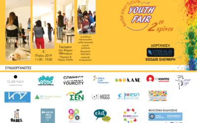Push-up your Bio(graphy) – Ένα βιωματικό εργαστήριο στο Youth Fair 2019
