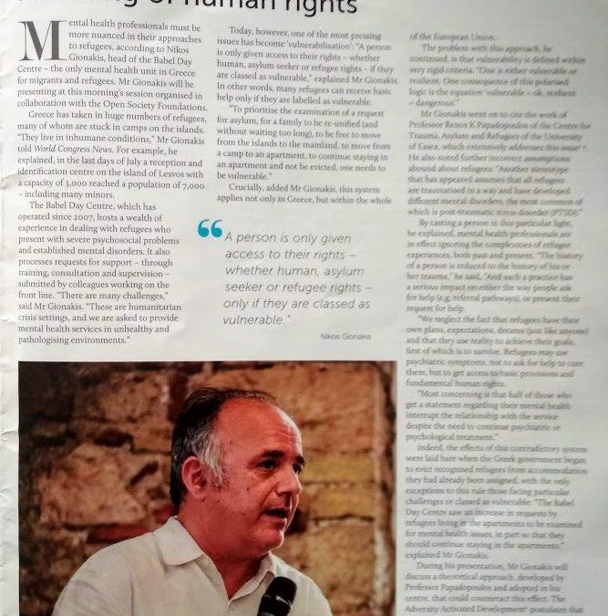 Συνέντευξη του Νίκου Γκιωνάκη, επιστ. υπεύθυνου του Κέντρου Ημέρας Βαβέλ